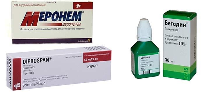 лекарства при сероме