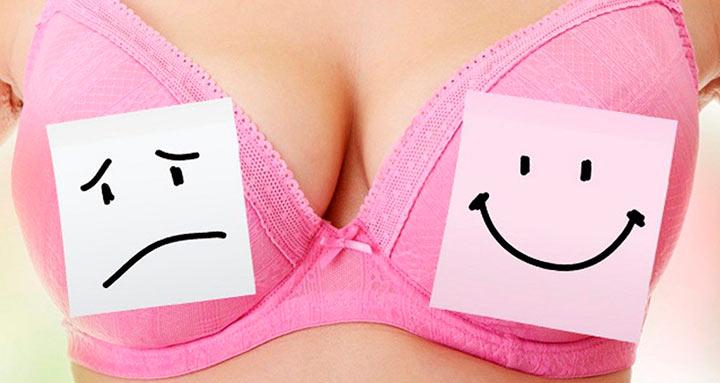 разная грудь у женщины