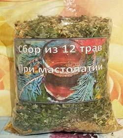 12 трав
