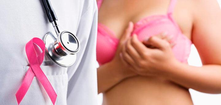 лечение рака соска