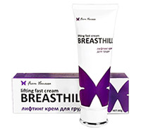 Breasthil