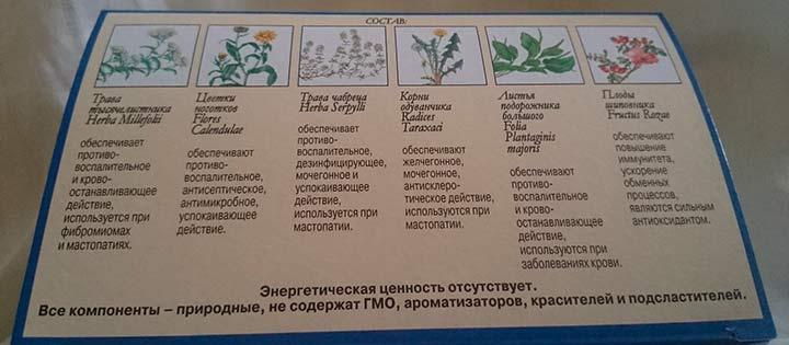 состав чая мастофитон