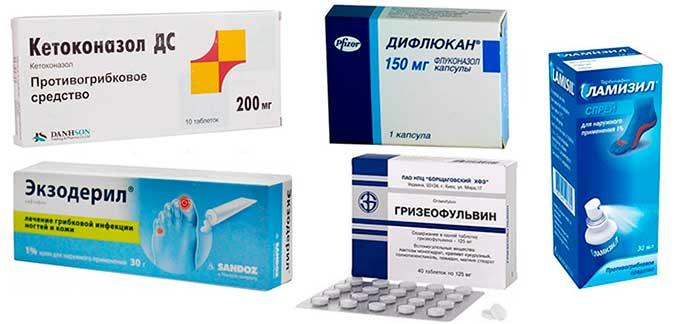 лекарства от грибка