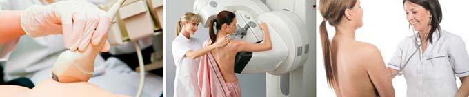 обследование груди у врача