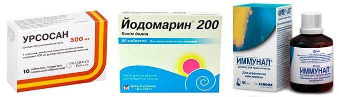 Препараты для лечения кист