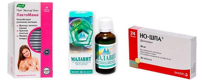 Медикаменты для лечения мастита