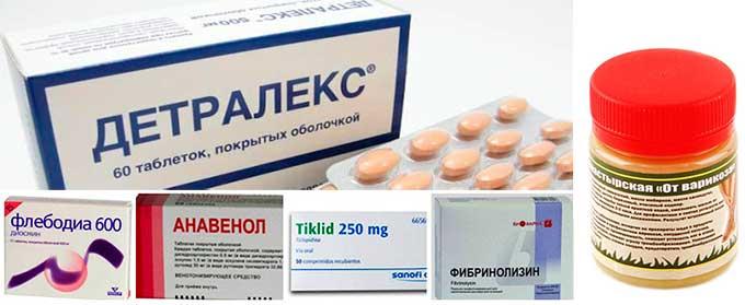Препараты от варикоза и выступающих вен
