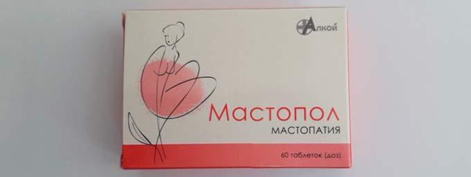 Упаковка Мастопол