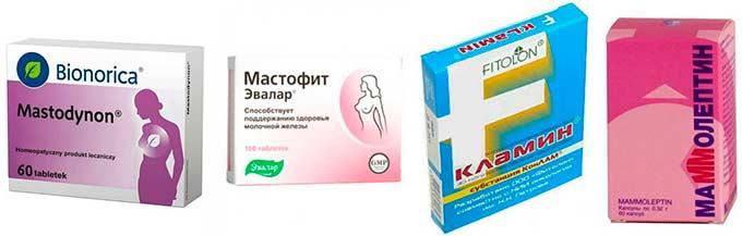 Мастодинон, Мастофит, Кламин и Маммолептин