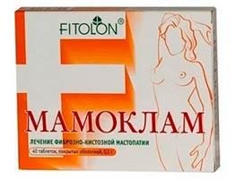 Мамоклам