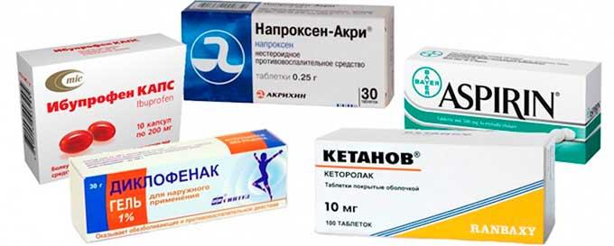 Таблетки с обезболивающим действием