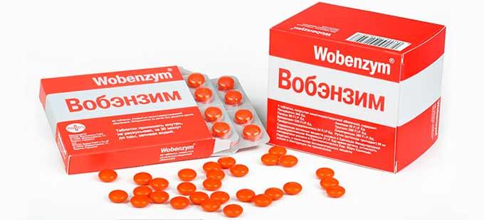 Упаковка лекарства Вобэнзим