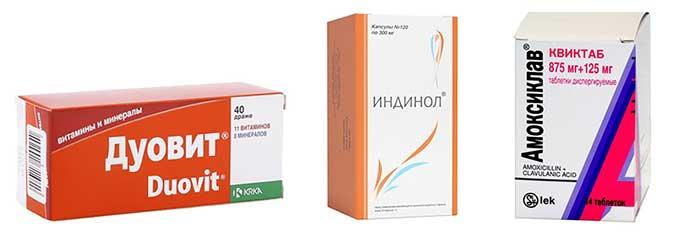 Лекарства от фиброаденомы